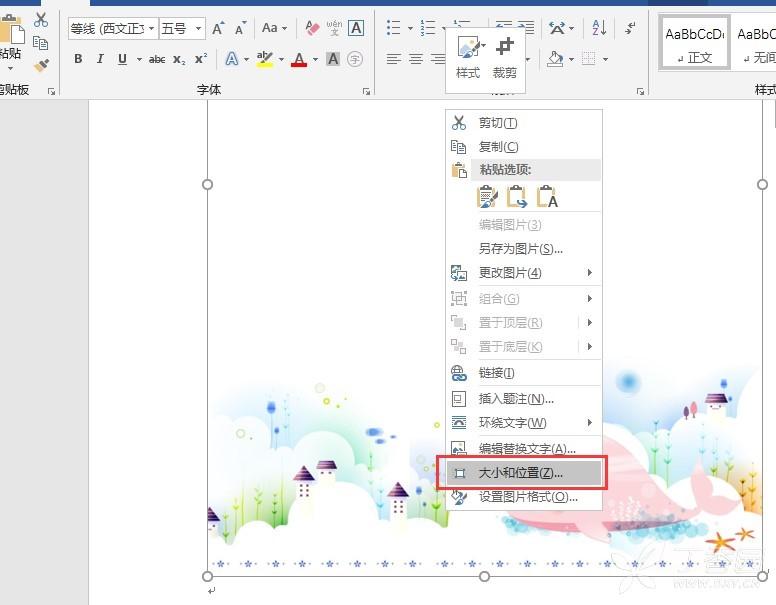 今天给大家分享一个Word美化技巧:Word文档怎么设置背景图片?插入背景图,让平凡的文案内容变得生动富有灵气。 1.首先打开Word的一个空白文档,先在Word文档中输入一些文字需要的文字   2.在上面一行的菜单工具栏中点击插入,打开插入功能选项,在插入功能中,我们可以插入各种能够插入的功能,如表格、图片、视频等、   3.